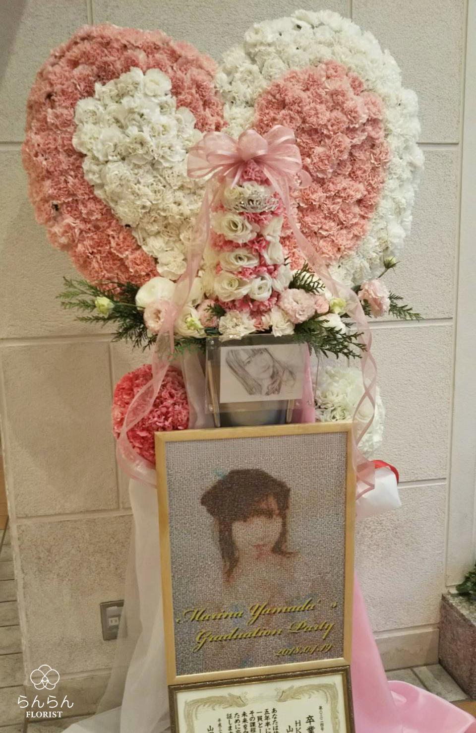 HKT48 チームH 山田麻莉奈様 お祝いスタンド花