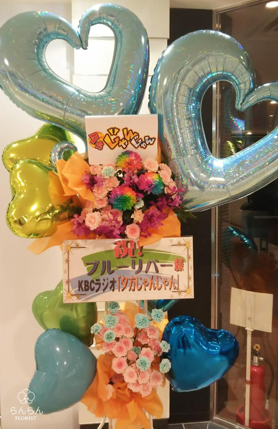 NCT 127 お祝いスタンド花
