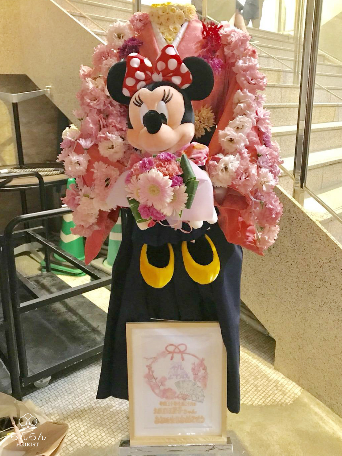 HKT48 坂口理子 お祝いスタンド花