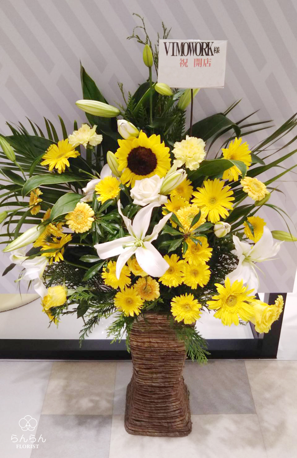 VIMOWORK お祝いスタンド花