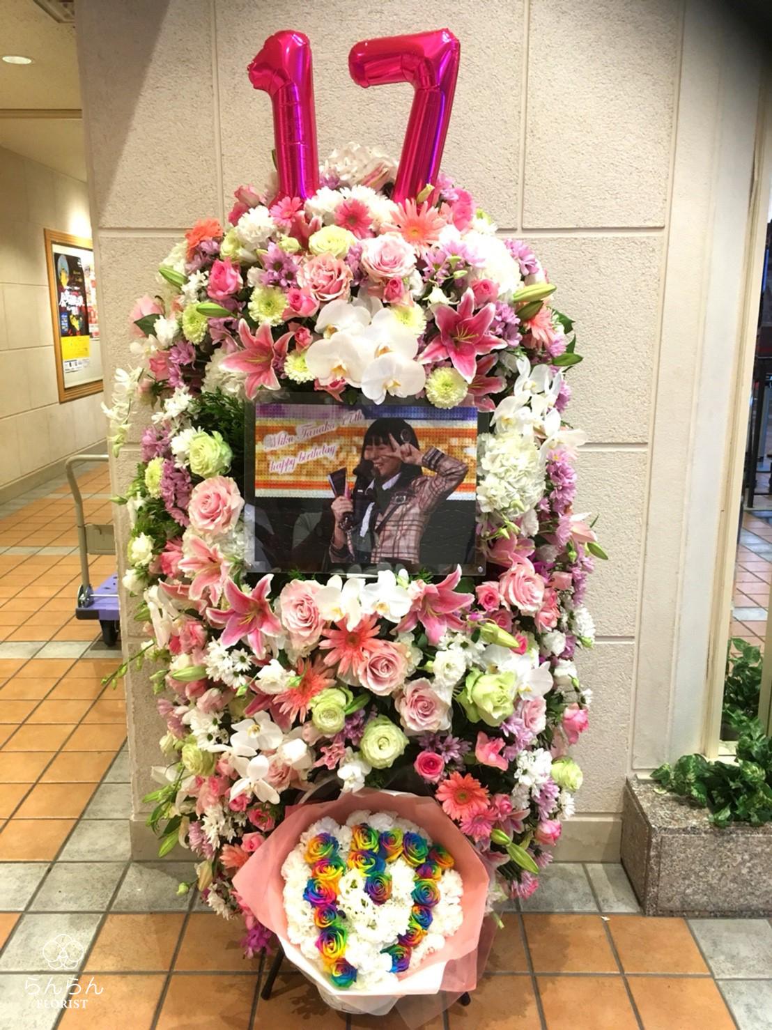 HKT48 田中美久 お祝いスタンド花