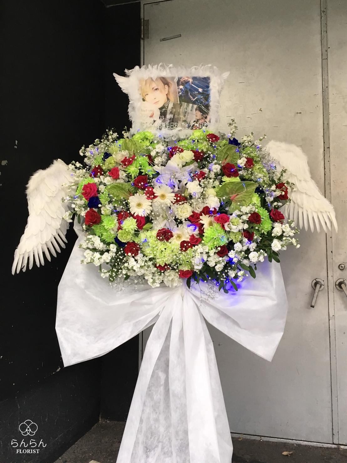 ベル 正人 お祝いスタンド花