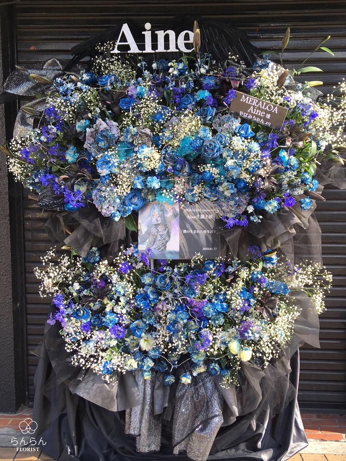 MERALOA お祝いスタンド花