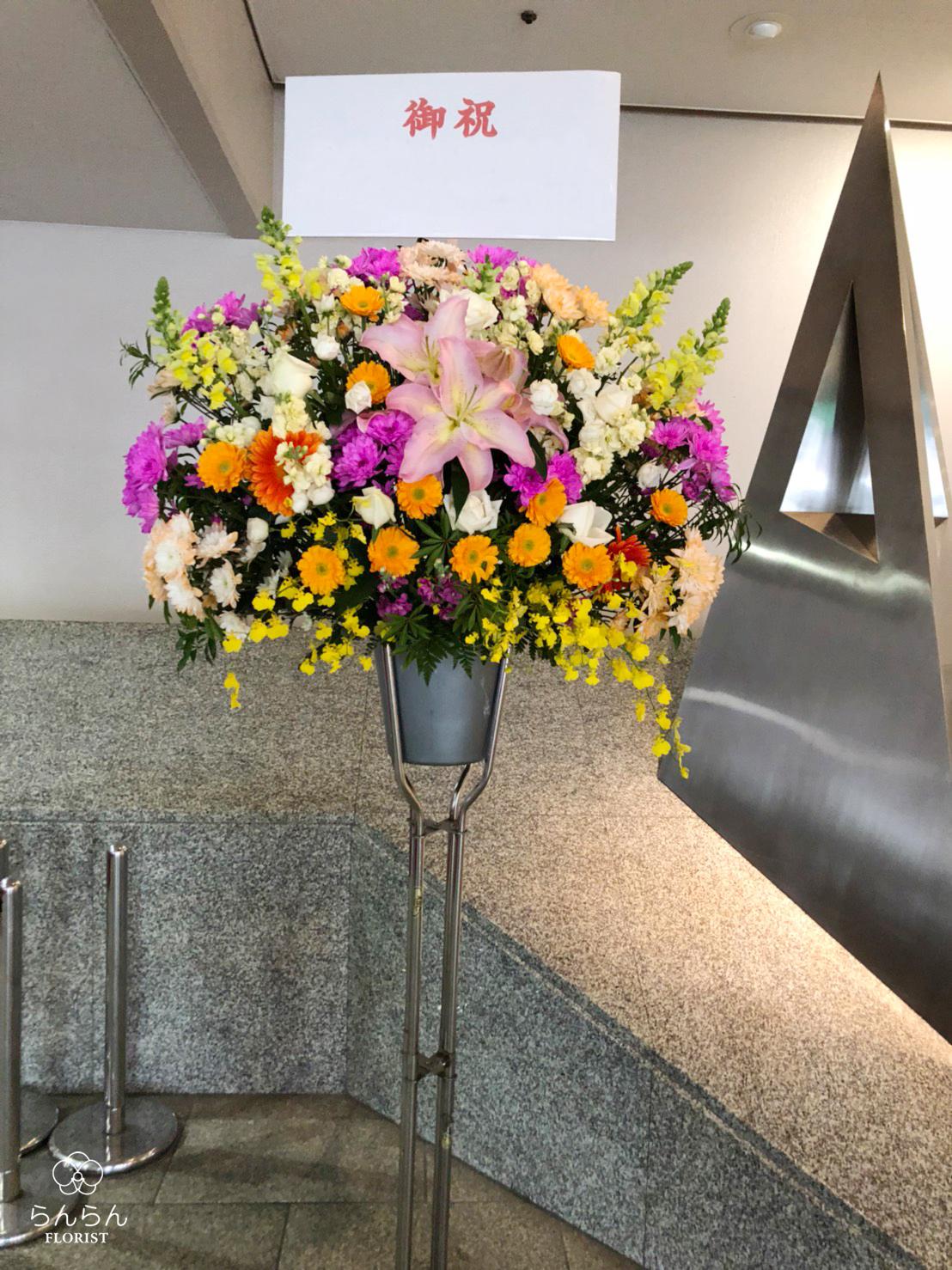 浜崎あゆみ お祝いスタンド花