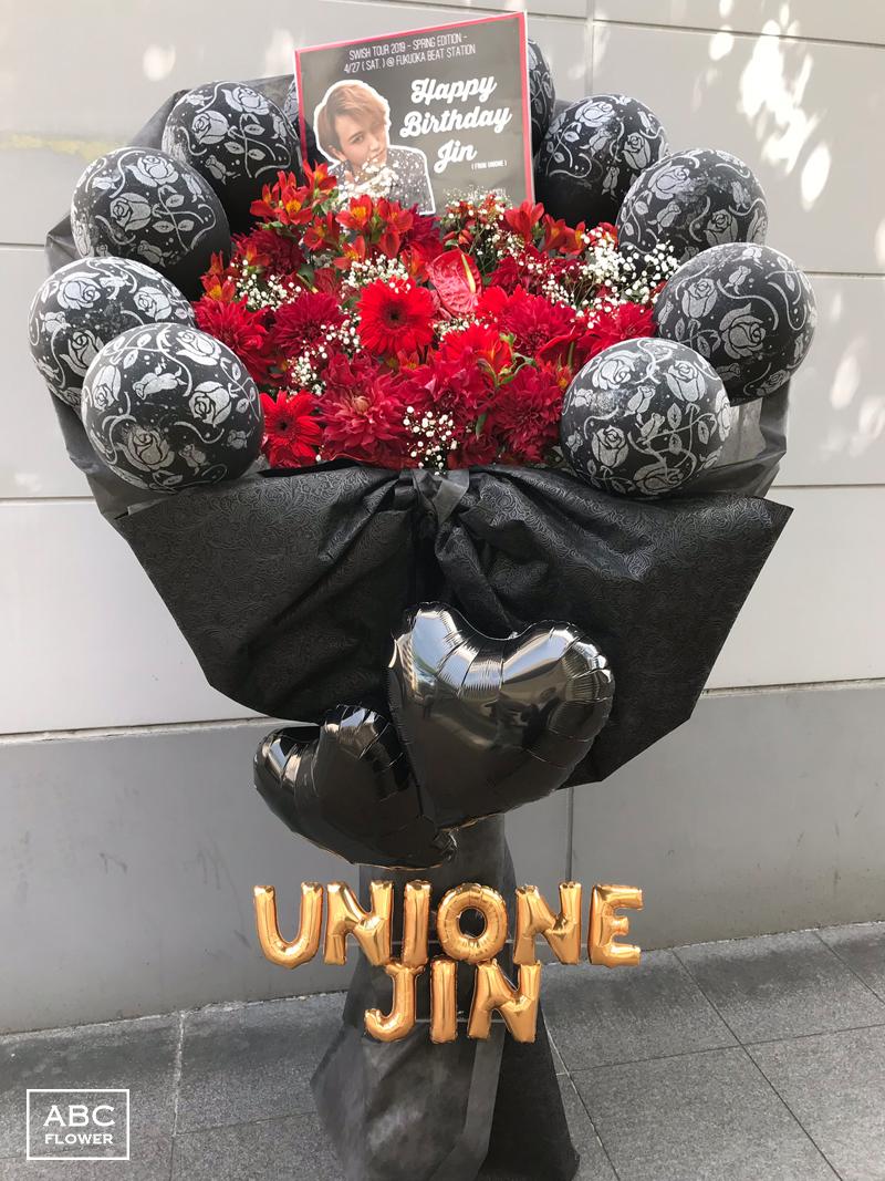 UNIONE お祝いスタンド花