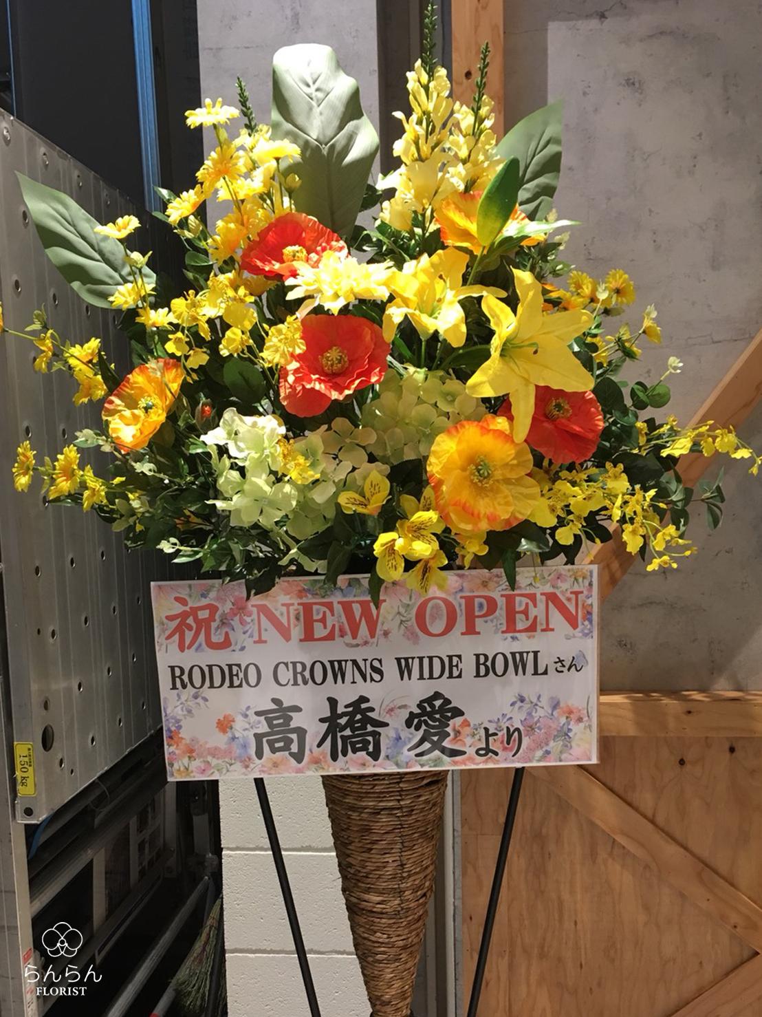 RODEO CROWNS WIDE BOWL イオンモール福岡店