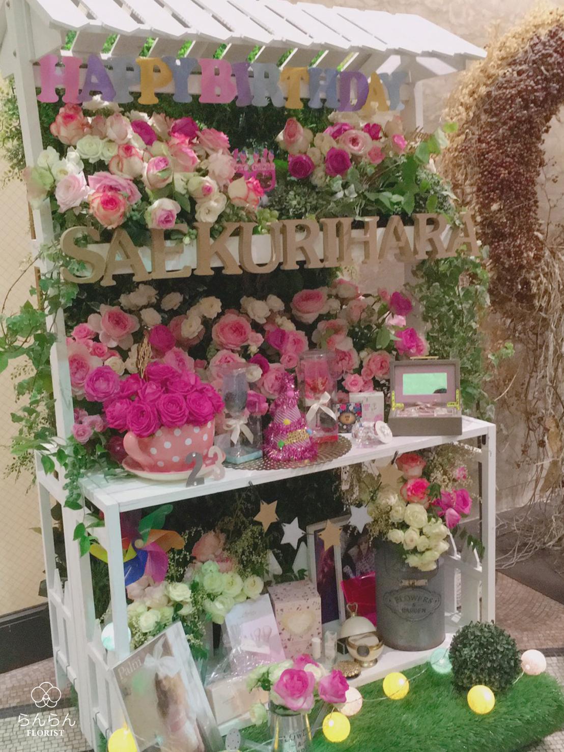 HKT48 栗原紗英 お祝いスタンド花
