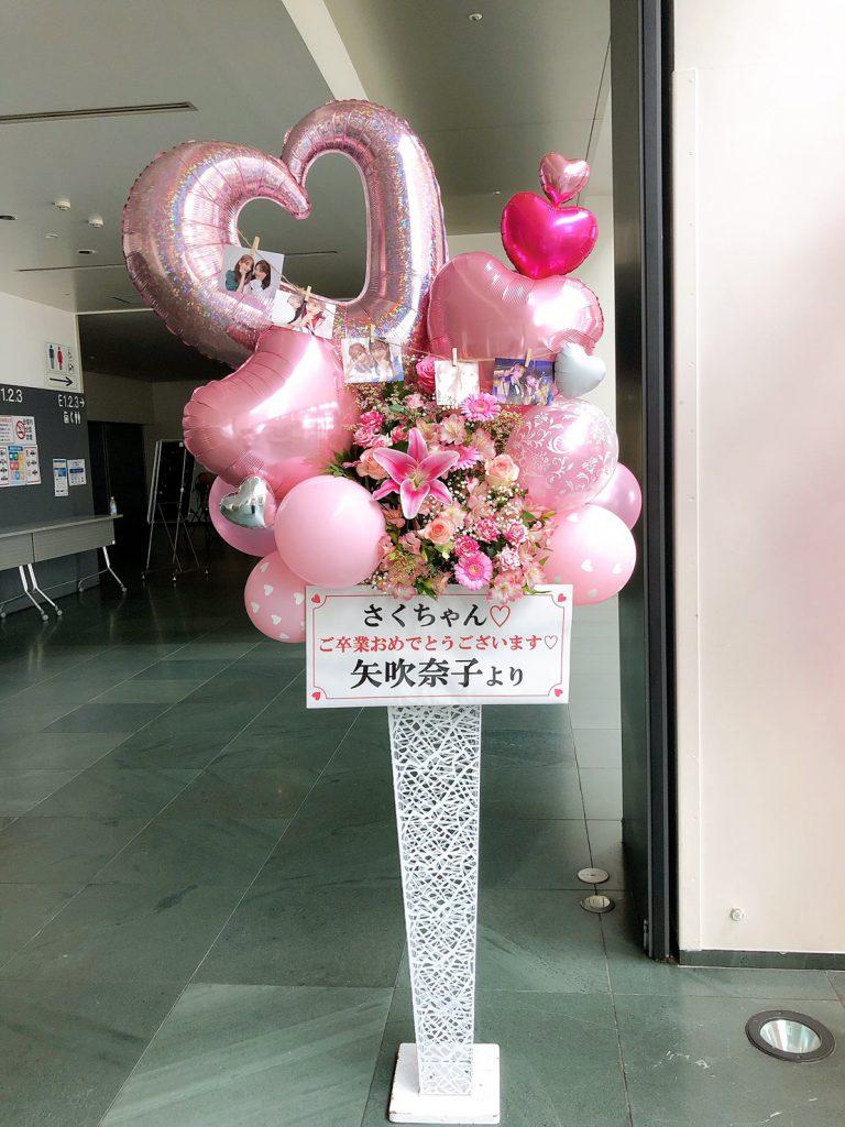 HKT48 宮脇咲良 お祝いスタンド花