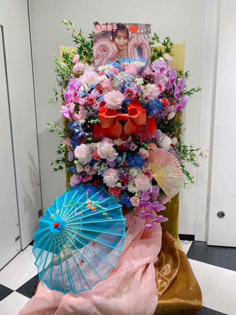 HKT48 矢吹奈子 お祝いスタンド花