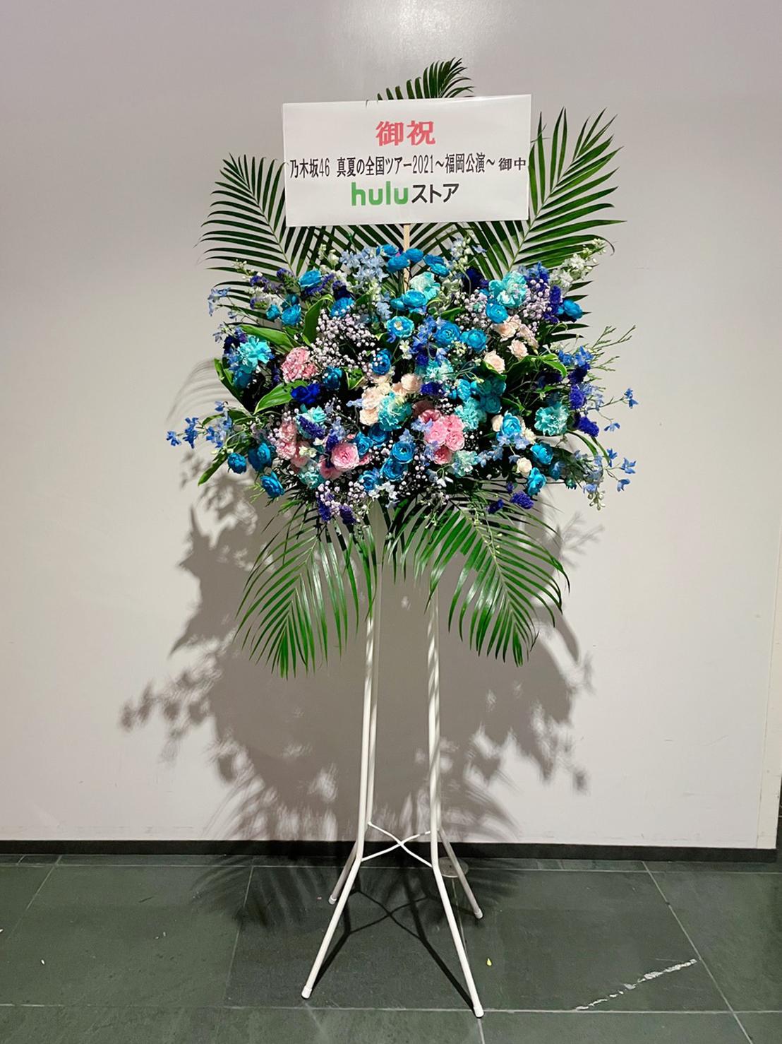 乃木坂46 お祝いスタンド花