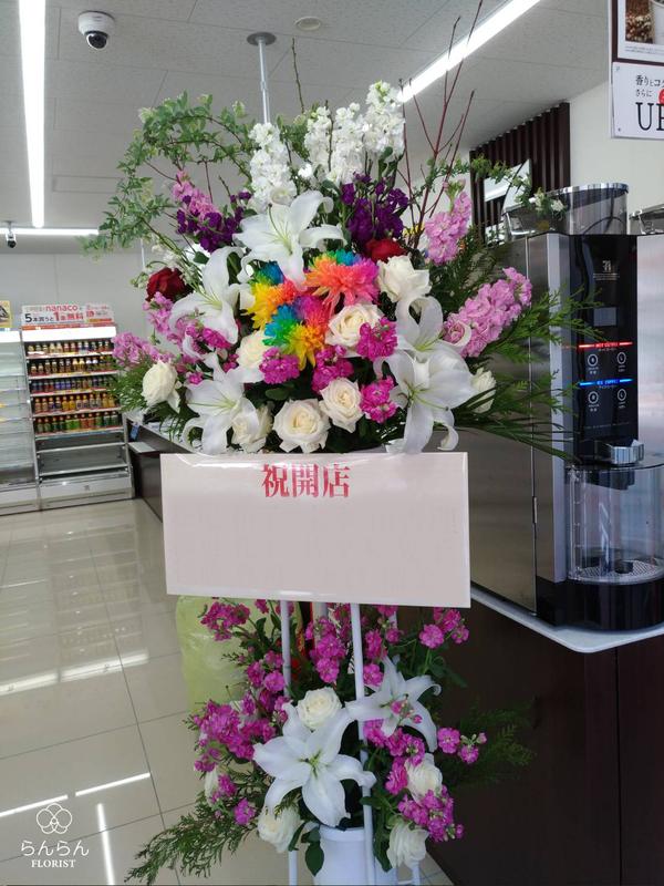 セブンイレブン福岡舞鶴1丁目店様へお祝いスタンド花を納品しました[開店祝い花]