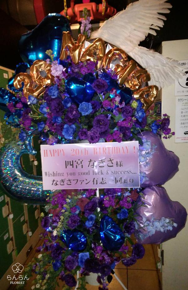 四宮なぎさ様へバルーンスタンド花を納品しました[公演祝い花]
