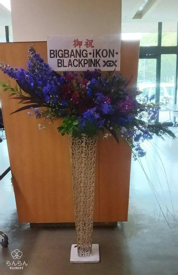 WINNER様へお祝いスタンド花を納品しました[公演祝い花]