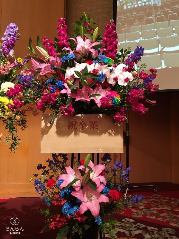 福岡美容専門学校様へお祝いスタンド花を納品しました[卒業祝い花]