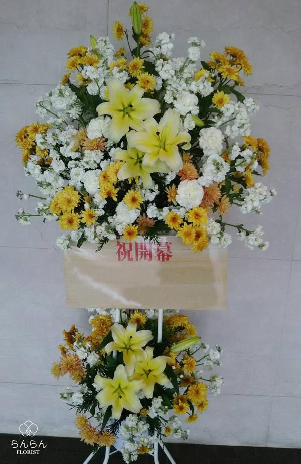 福岡ソフトバンクホークス様へお祝いスタンド花を納品しました[開幕祝い花]