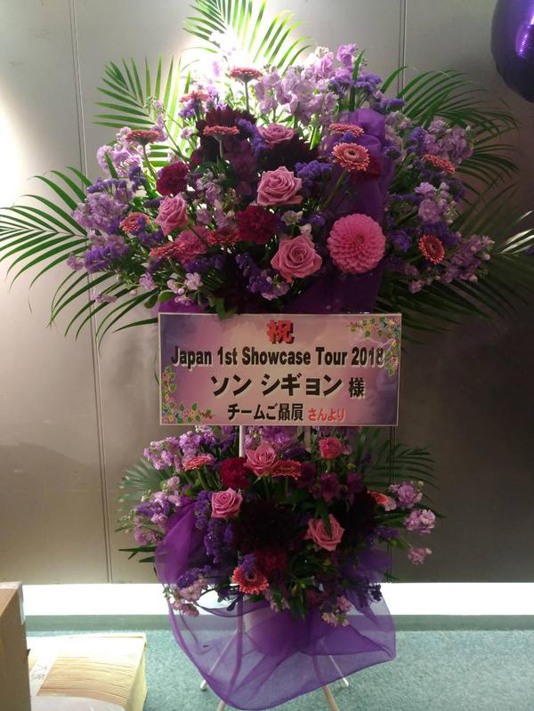 2018年5月福岡のライブ・イベント情報