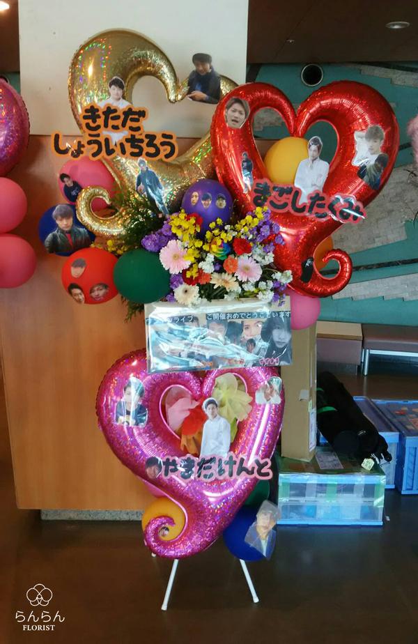 10神ACTOR様へお祝いスタンド花・バルーンスタンド花を納品しました[公演祝い花]