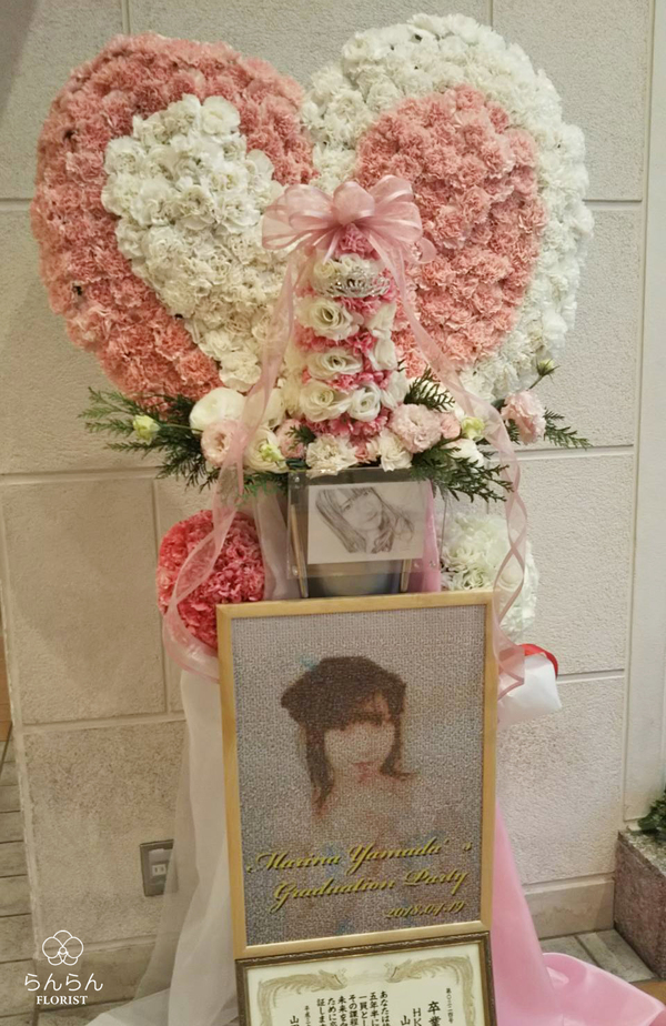 HKT48 山田麻莉奈様へ卒業公演祝いスタンド花を納品しました[公演祝い花]