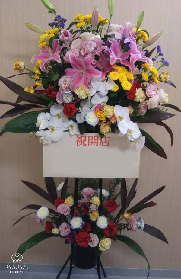 GUヨドバシ博多店様へお祝いスタンド花を納品しました[開店祝い花]