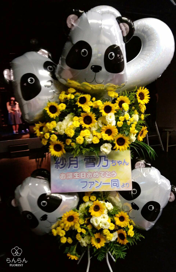 RoaR 紗月雪乃様へバルーンスタンド花を納品しました[公演祝い花]