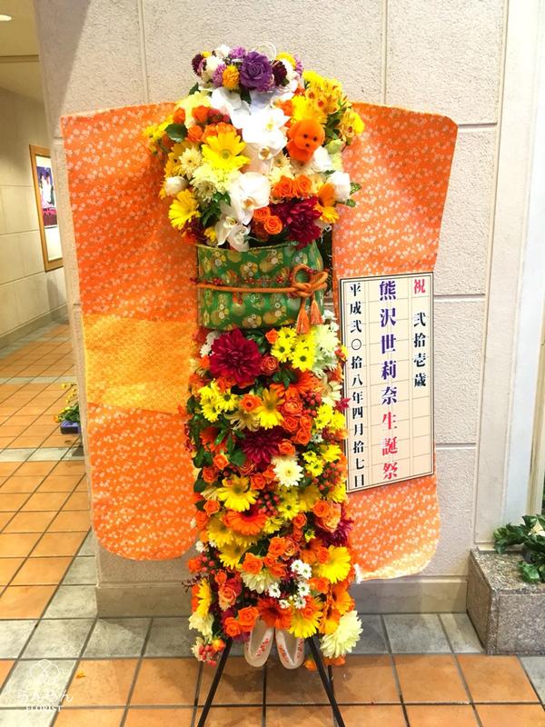HKT48 熊沢世莉奈様へお祝いスタンド花を納品しました[公演祝い花]