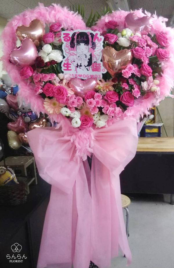 ちょこ魔法 るん様へお祝いスタンド花を納品しました[公演祝い花]