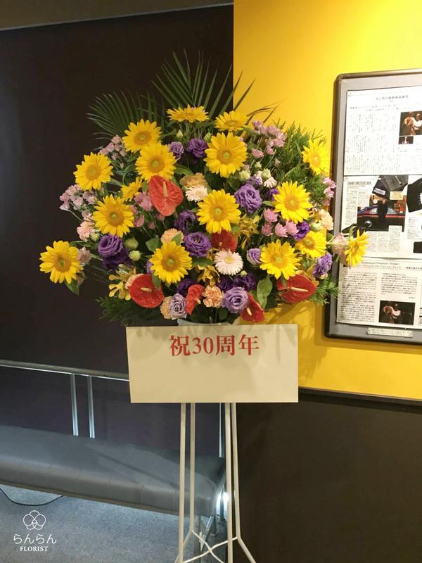 KBCシネマ様へお祝いスタンド花を納品しました[周年祝い花]