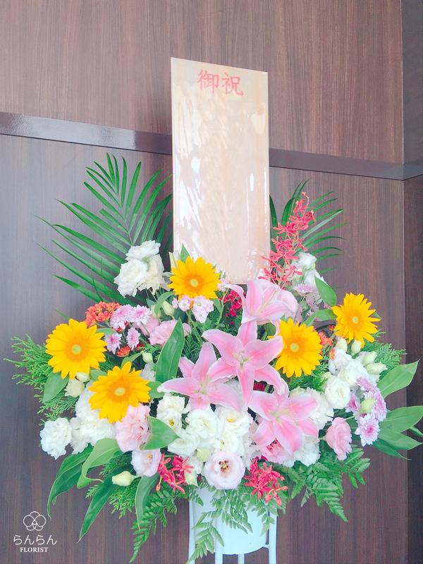 ダッシュ葛原店様へお祝いスタンド花を納品しました[開店祝い花]