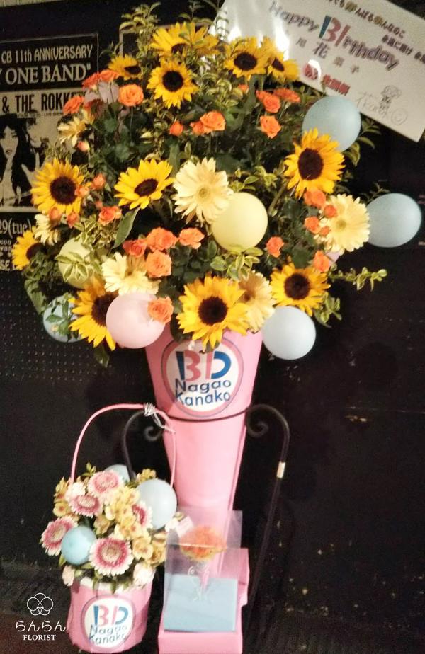 QunQun永尾花菜子様へお祝いスタンド花を納品しました[公演祝い花]