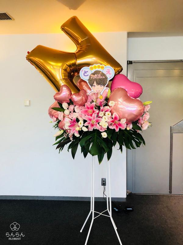 N(VIXX)様へお祝いスタンド花を納品しました[公演祝い花]