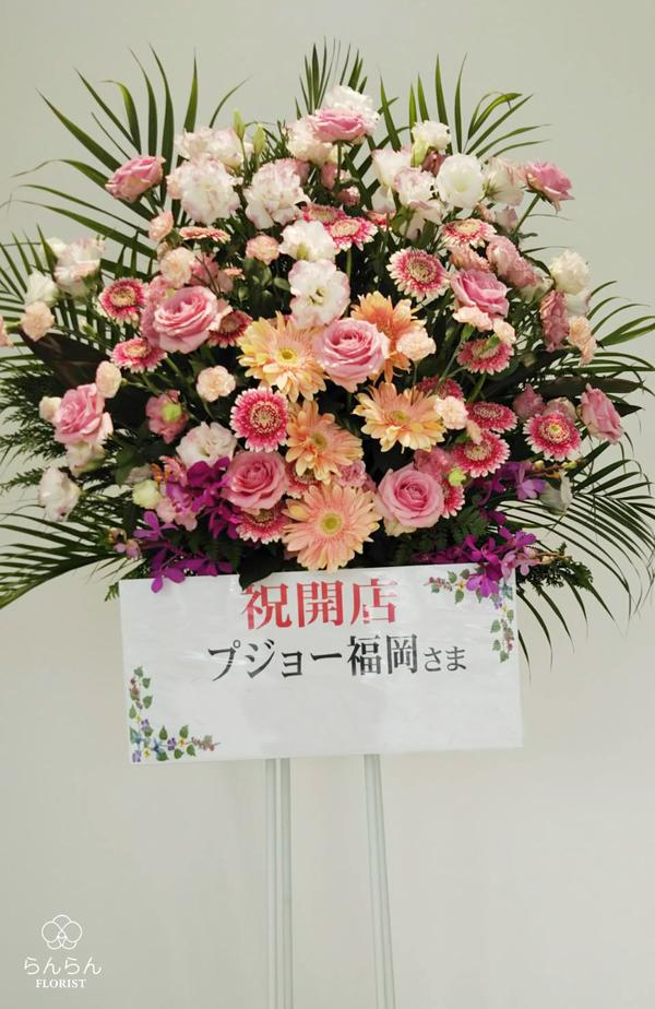 プジョー福岡様へお祝いスタンド花を納品しました[開店祝い花]