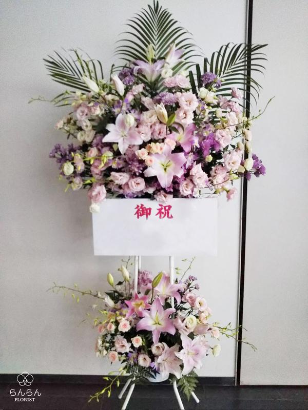 松田聖子様へお祝いスタンド花を納品しました[公演祝い花]