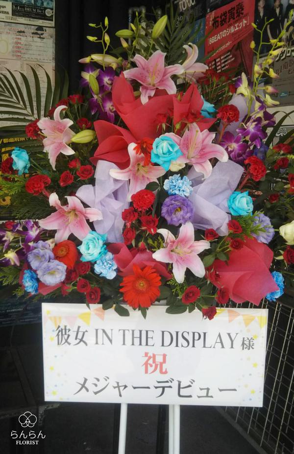 彼女 IN THE DISPLAY様へお祝いスタンド花を納品しました[公演祝い花]