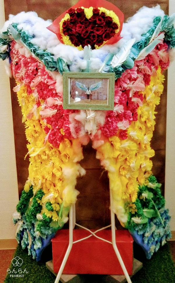 HKT48 坂本愛玲菜様へお祝いスタンド花を納品しました[公演祝い花]