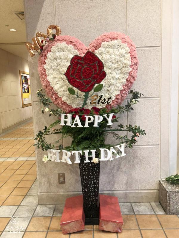 HKT48 植木南央様へお祝いスタンド花を納品しました[公演祝い花]