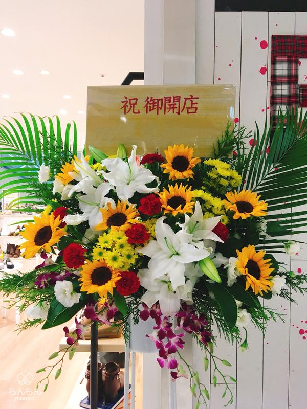 オリエンタルトラフィック アミュプラザ小倉店様へお祝いスタンド花を納品しました[開店祝い花]