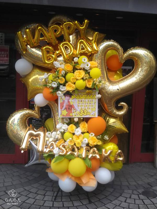 Star☆Prince マサタか様へバルーンスタンドを納品しました[公演祝い花]