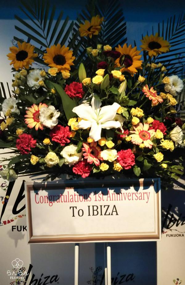 IBIZA FUKUOKA様へお祝いスタンド花を納品しました[周年祝い花]