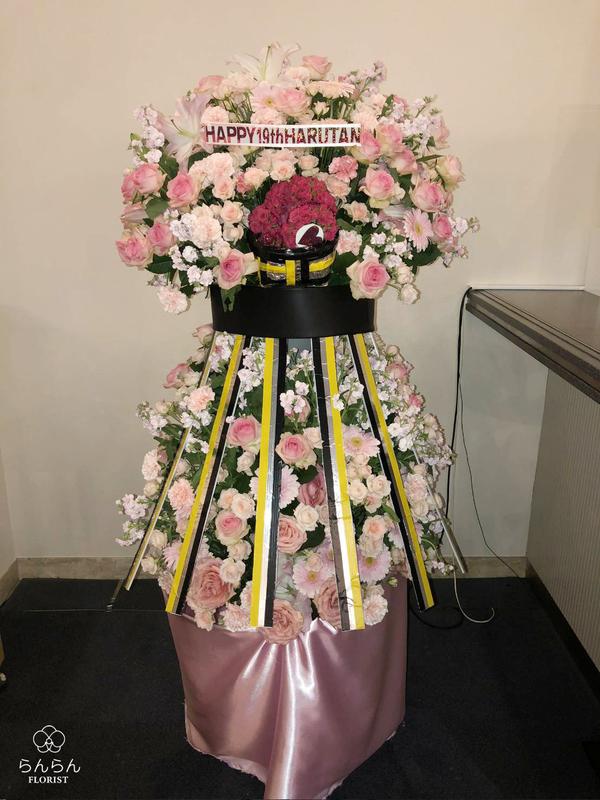 HKT48 上野遥様へお祝いスタンド花を納品しました[公演祝い花]