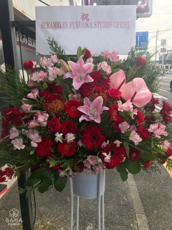 SCRAMBLE STUDIO 福岡様へお祝いスタンド花を納品しました