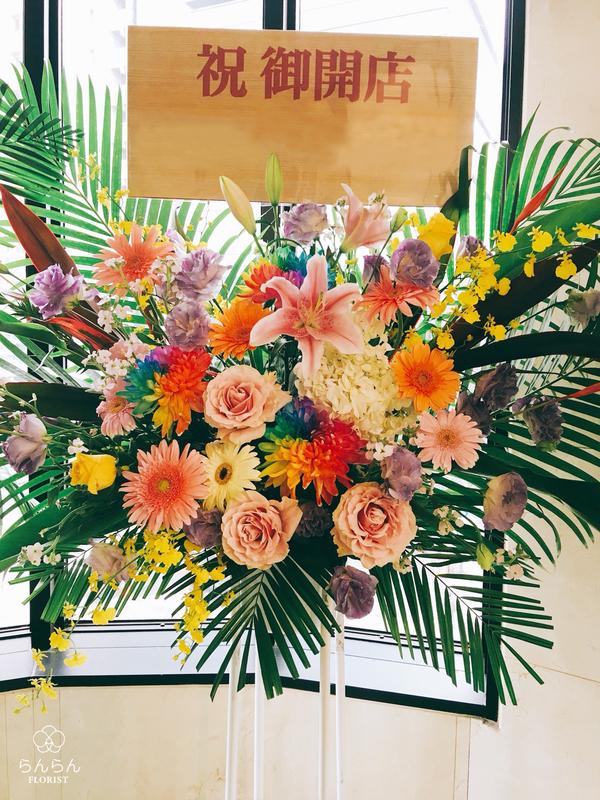 ALCO HAIR DESIGN様へお祝いスタンド花を納品しました[開店祝い花]