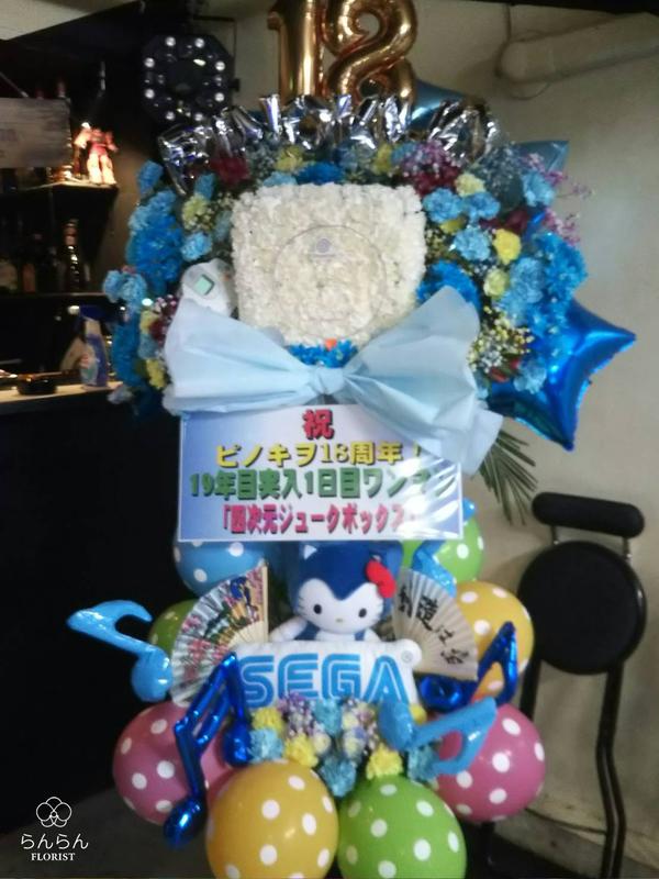 ピノキヲ様へお祝いスタンド花を納品しました[公演祝い花]