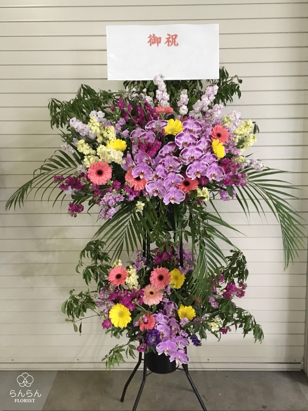 Nissy様へお祝いスタンド花を納品しました[公演祝い花]