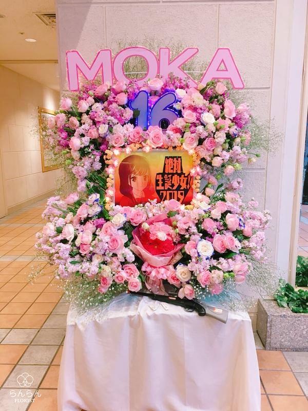 HKT48 武田智加様へお祝いスタンド花を納品しました[公演祝い花]