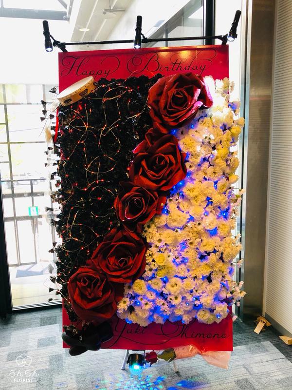 HKT48 下野由貴様へお祝いスタンド花を納品しました[公演祝い花]