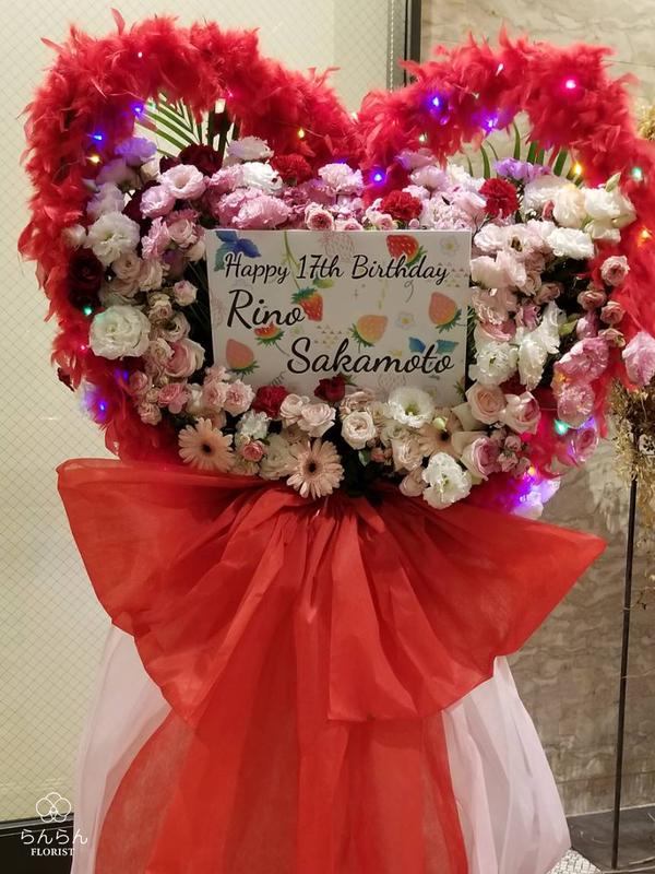 HKT48 坂本りの様へお祝いスタンド花を納品しました[公演祝い花]