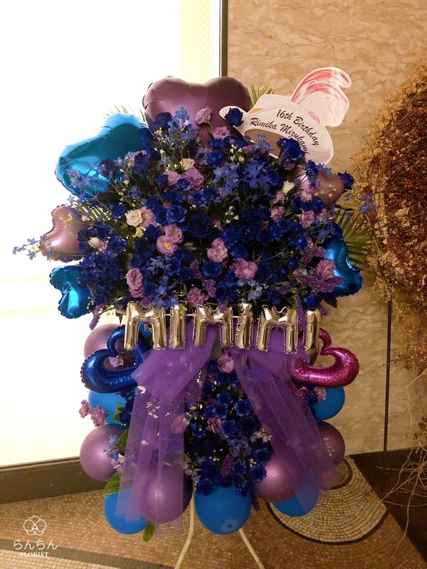 HKT48 水上凜巳花様へお祝いスタンド花を納品しました[公演祝い花]