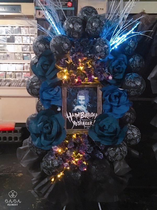 Yo'shmeer様へお祝いスタンド花を納品しました[公演祝い花]