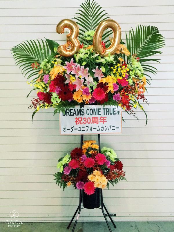 DREAMS COME TRUE様へお祝いスタンド花を納品しました[公演祝い花]