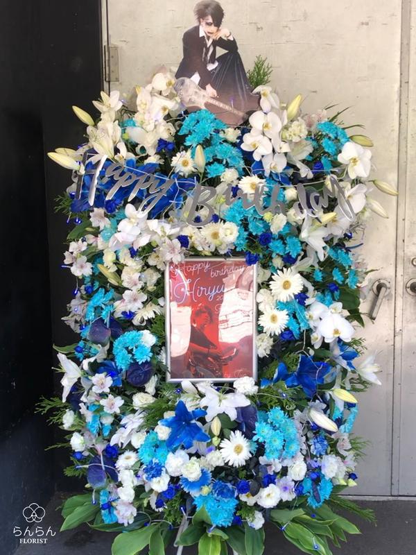 ヴァージュ様へお祝いスタンド花を納品しました[公演祝い花]
